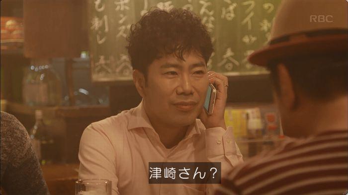 逃げ恥 8話のキャプ462