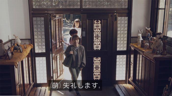 家政婦のミタゾノ 5話のキャプ89