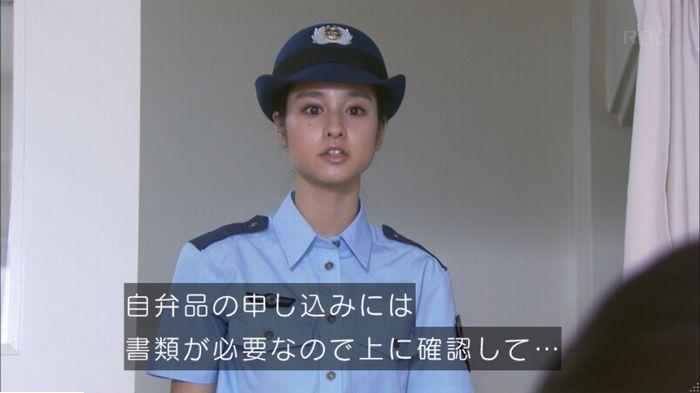 監獄のお姫さま 5話のキャプ296