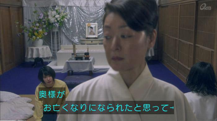 家政夫のミタゾノ4話のキャプ210