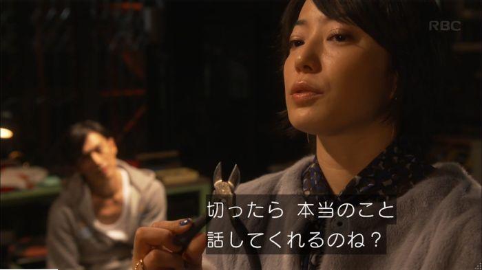 監獄のお姫さま 7話のキャプ713