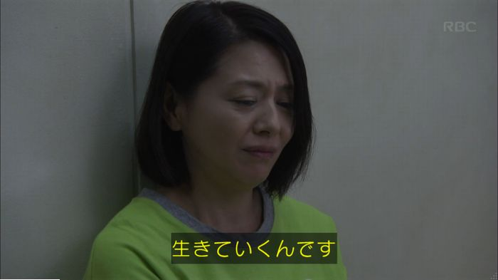 監獄のお姫さま 2話のキャプ434