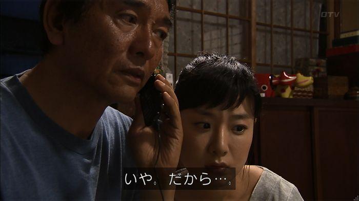 ウツボカズラの夢2話のキャプ312