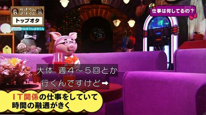 ねほりんぱほりんのキャプ96