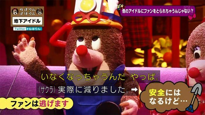 ねほりん 地下アイドル後編のキャプ281
