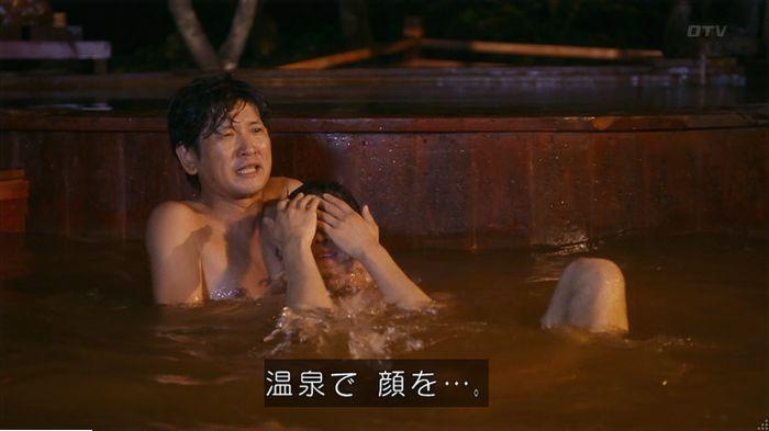 警視庁いきもの係 9話のキャプ363