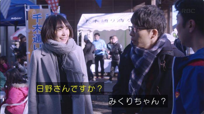 逃げ恥 最終話のキャプ204
