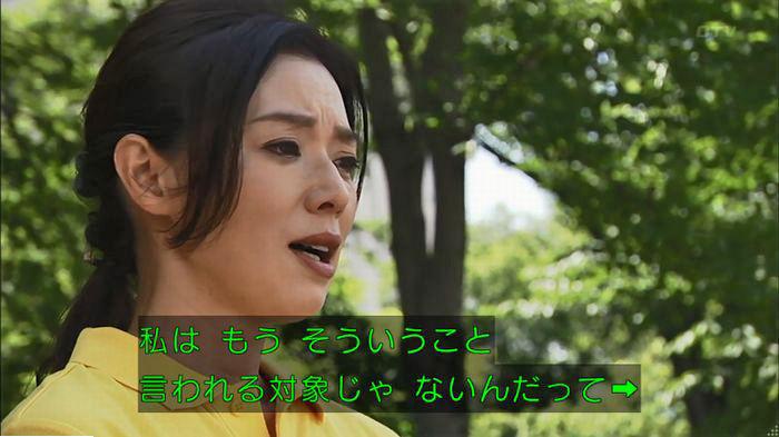 ウツボカズラの夢6話のキャプ259