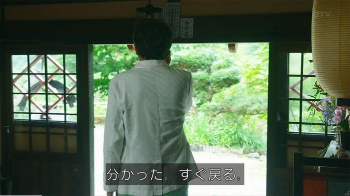 警視庁いきもの係 9話のキャプ471