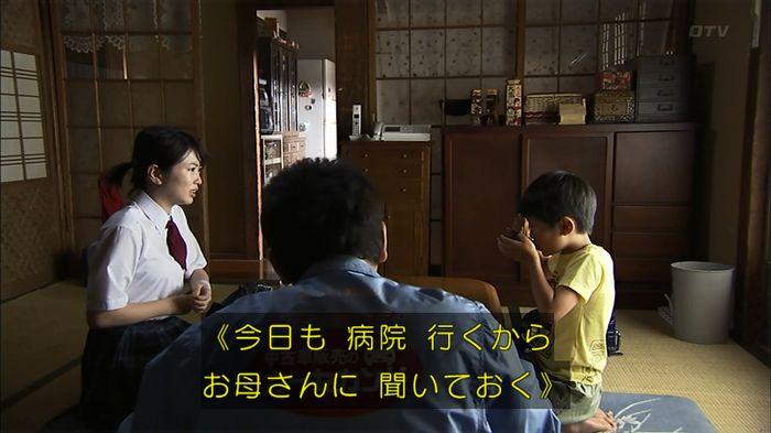 ウツボカズラの夢1話のキャプ307