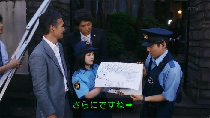 警視庁いきもの係 8話のキャプ887