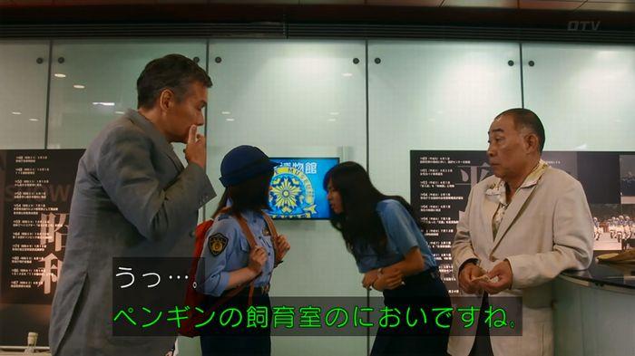 いきもの係 2話のキャプ383