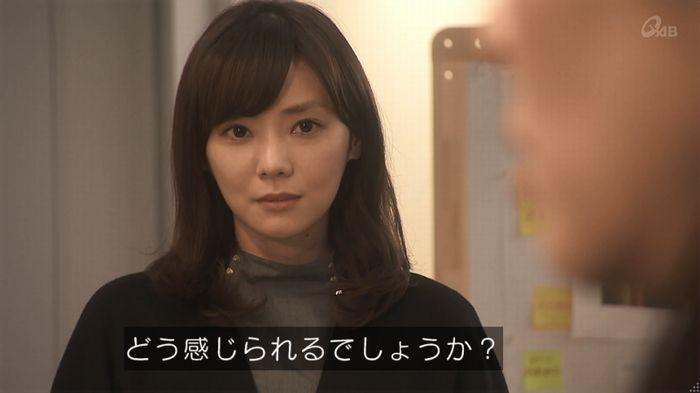 奪い愛 5話のキャプ660
