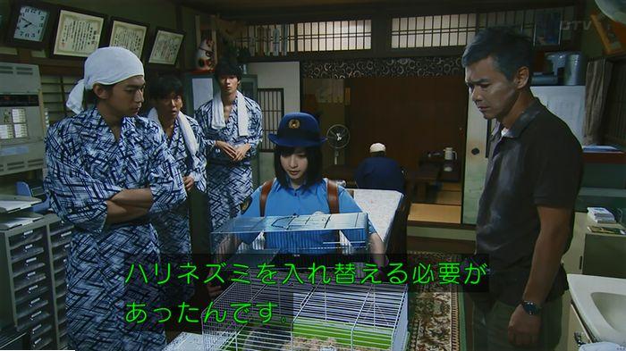 警視庁いきもの係 9話のキャプ392