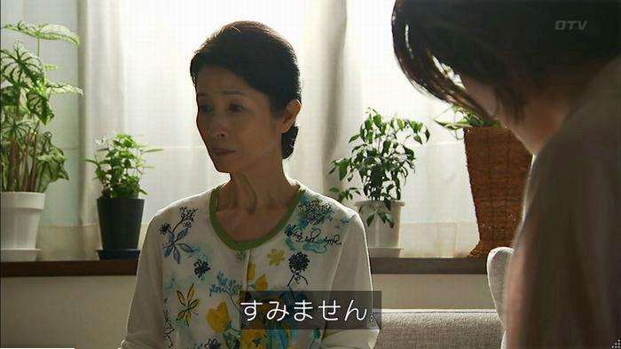 ウツボカズラの夢6話のキャプ454