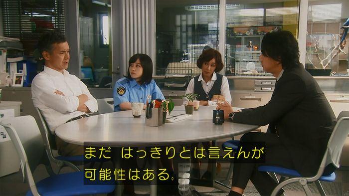 いきもの係 3話のキャプ275