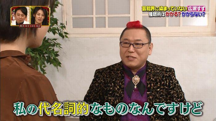 櫻井・有吉THE夜会のキャプ6