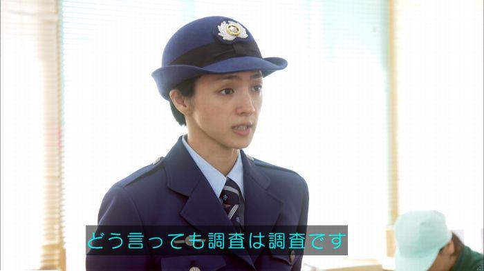 監獄のお姫さま 2話のキャプ305