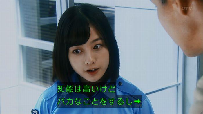 警視庁いきもの係 最終話のキャプ839