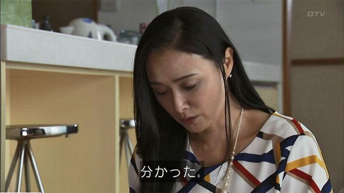 ウツボカズラの夢6話のキャプ320