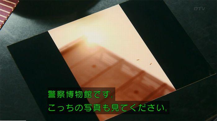 警視庁いきもの係 最終話のキャプ416