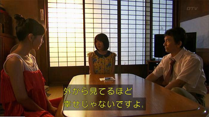 ウツボカズラの夢5話のキャプ518