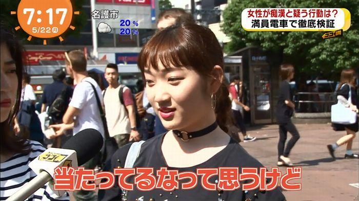 めざましTV 痴漢のキャプ20