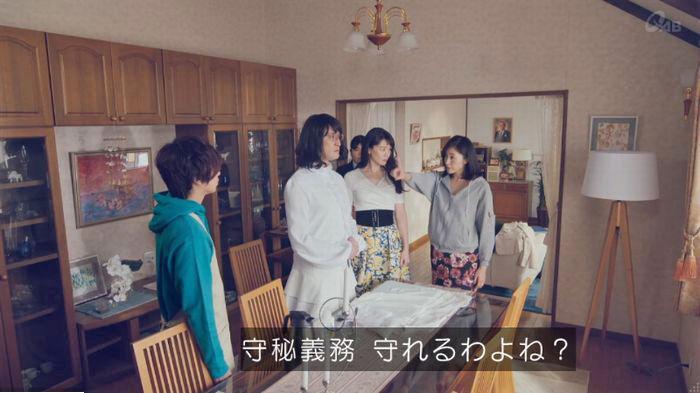 家政婦のミタゾノ 2話のキャプ197
