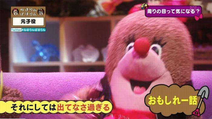 ねほりん元子役のキャプ426