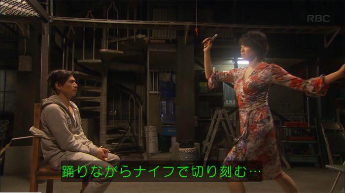 監獄のお姫さま 8話のキャプ37