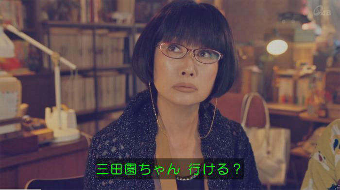 家政婦のミタゾノ 2話のキャプ65