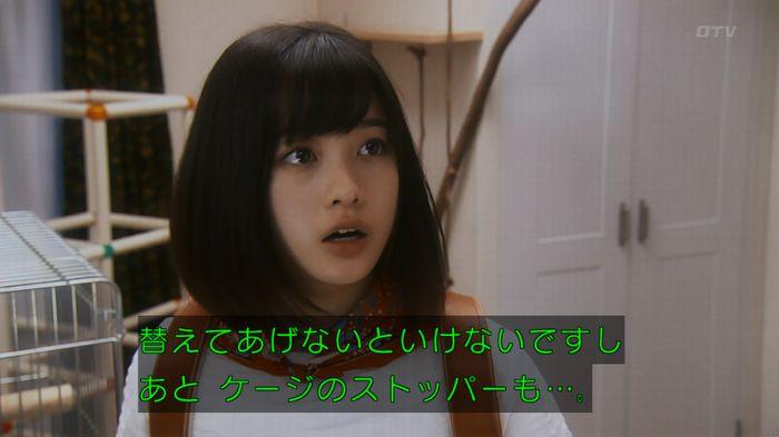 いきもの係 5話のキャプ123