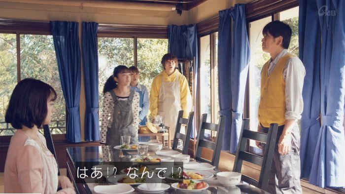 家政婦のミタゾノ 5話のキャプ518