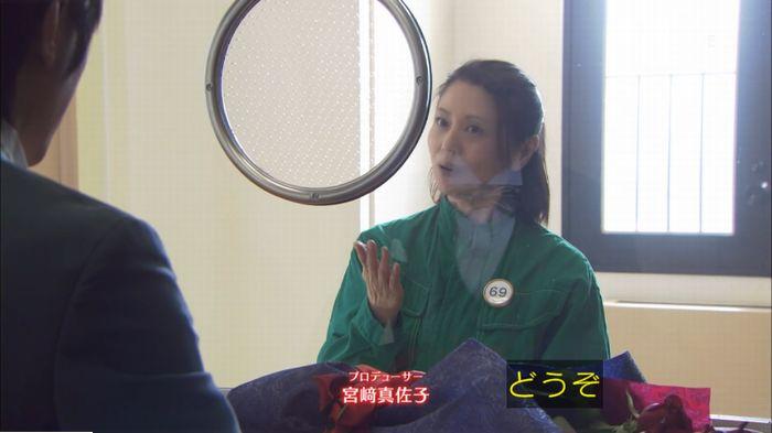 監獄のお姫さま 6話のキャプ683