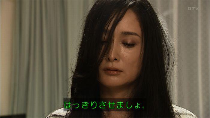 ウツボカズラの夢3話のキャプ479