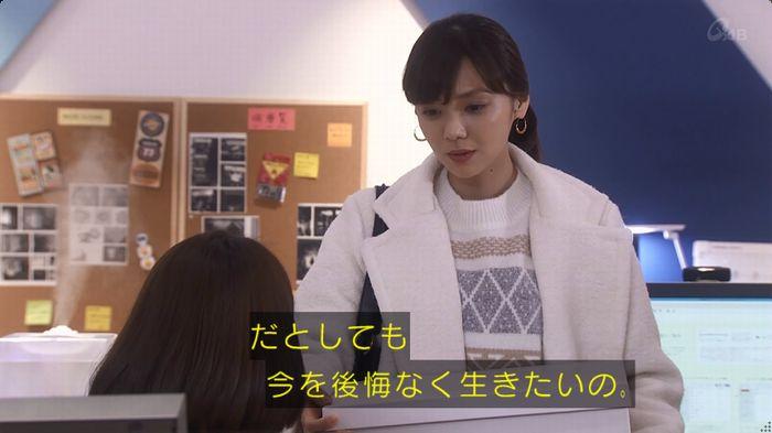 奪い愛 6話のキャプ305
