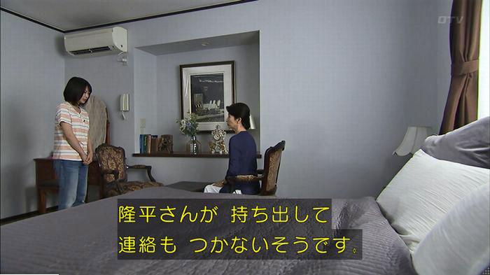 ウツボカズラの夢7話のキャプ178