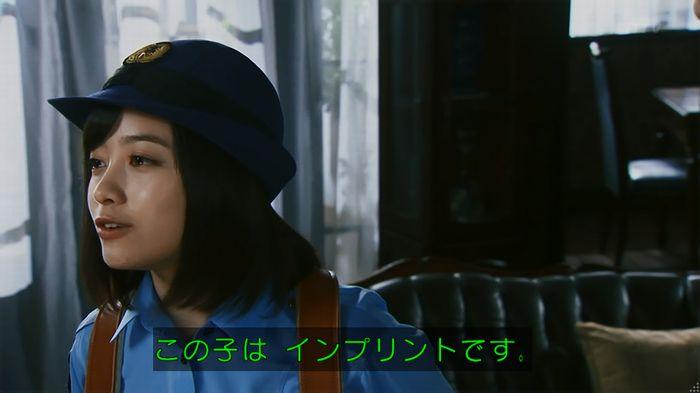 警視庁いきもの係 8話のキャプ189