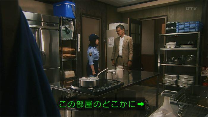 いきもの係 2話のキャプ664