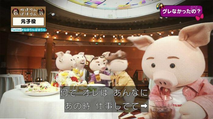 ねほりん元子役のキャプ361