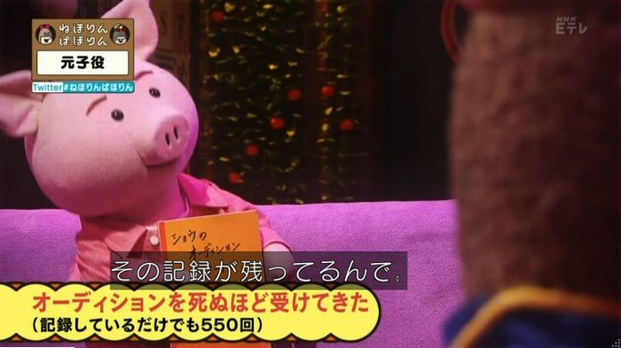 ねほりん元子役のキャプ40
