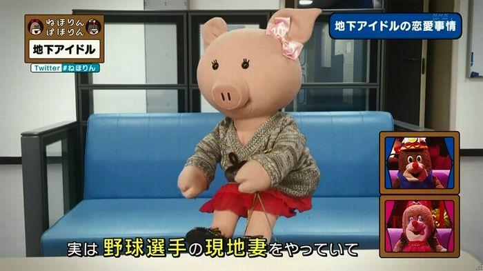 ねほりん 地下アイドル後編のキャプ349