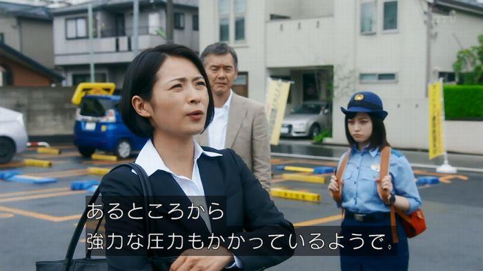 いきもの係 2話のキャプ583