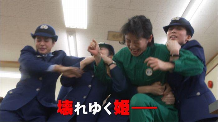 監獄のお姫さま 5話のキャプ675
