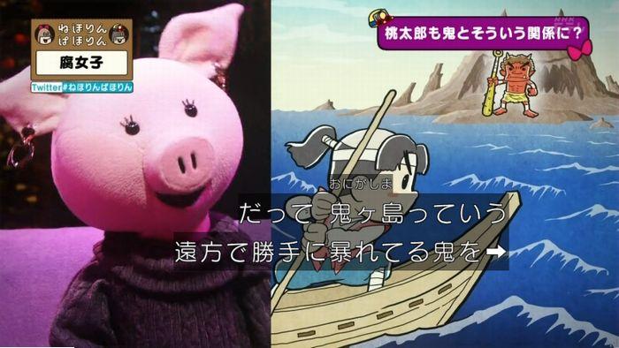 ねほりん腐女子回のキャプ203