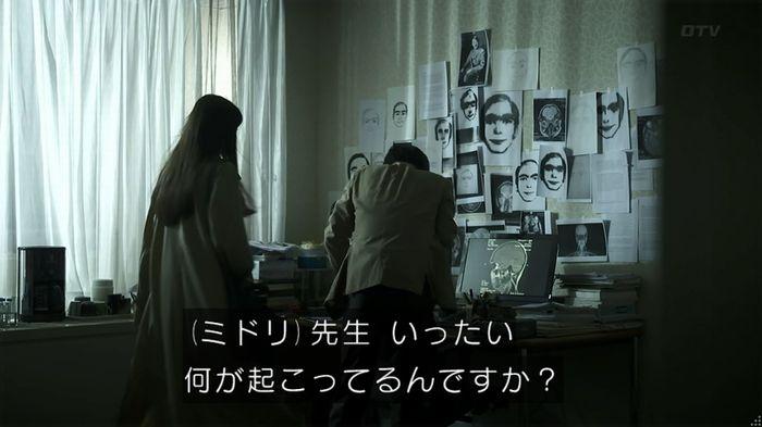 世にも奇妙な物語 夢男のキャプ204