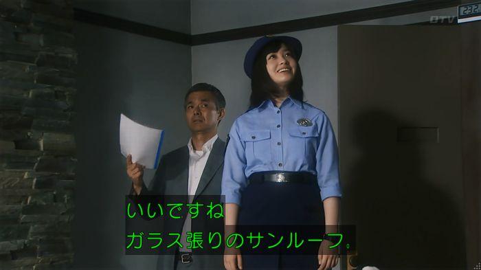 いきもの係 2話のキャプ202
