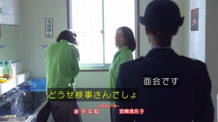 監獄のお姫さま 3話のキャプ732