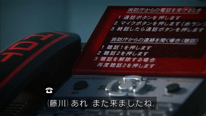 コードブルー 1話のキャプ590