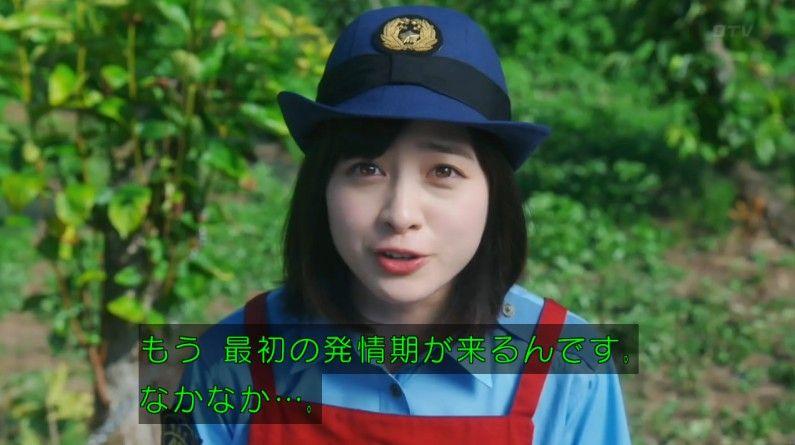 いきもの係 4話のキャプ264